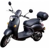 ELEKTROROLLER FUTURA E-Motorroller »ONE Lithium«, 1600 W, 45 km/h, schwarz